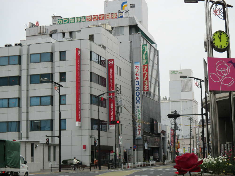 カプセルホテル&サウナ日本