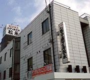 シティホテル松永