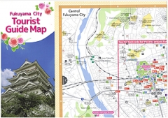Fukuyama City Tourist Guide Map(英語)