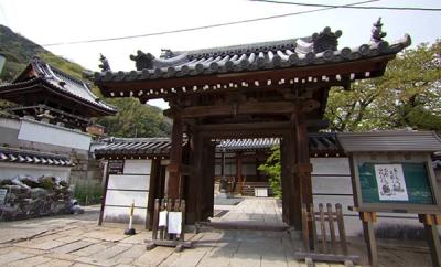 明圓寺(みょうえんじ)