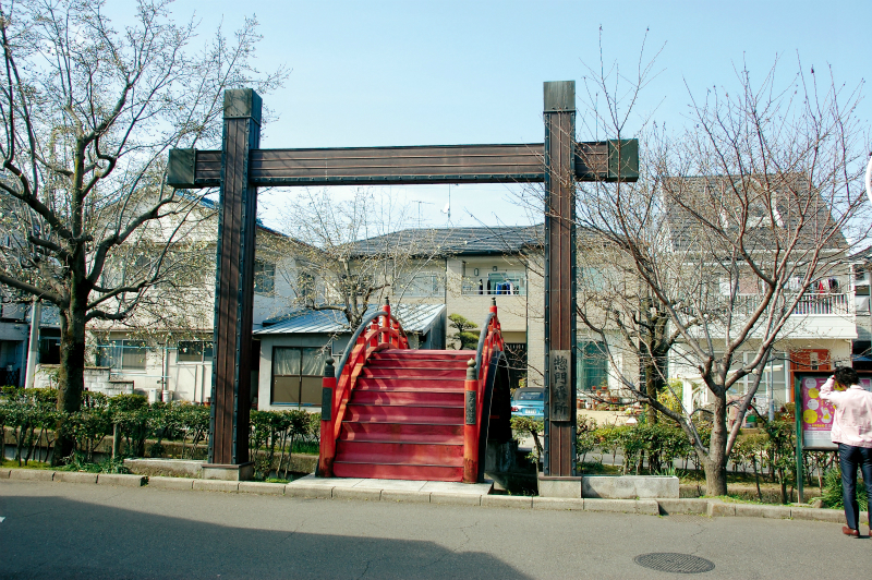 惣門番所跡&土橋