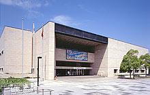 ふくやま草戸千軒ミュージアム《広島県立歴史博物館》